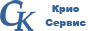 Крио-Сервис комплексные поставки технических и медицинских газов, технологического оборудования